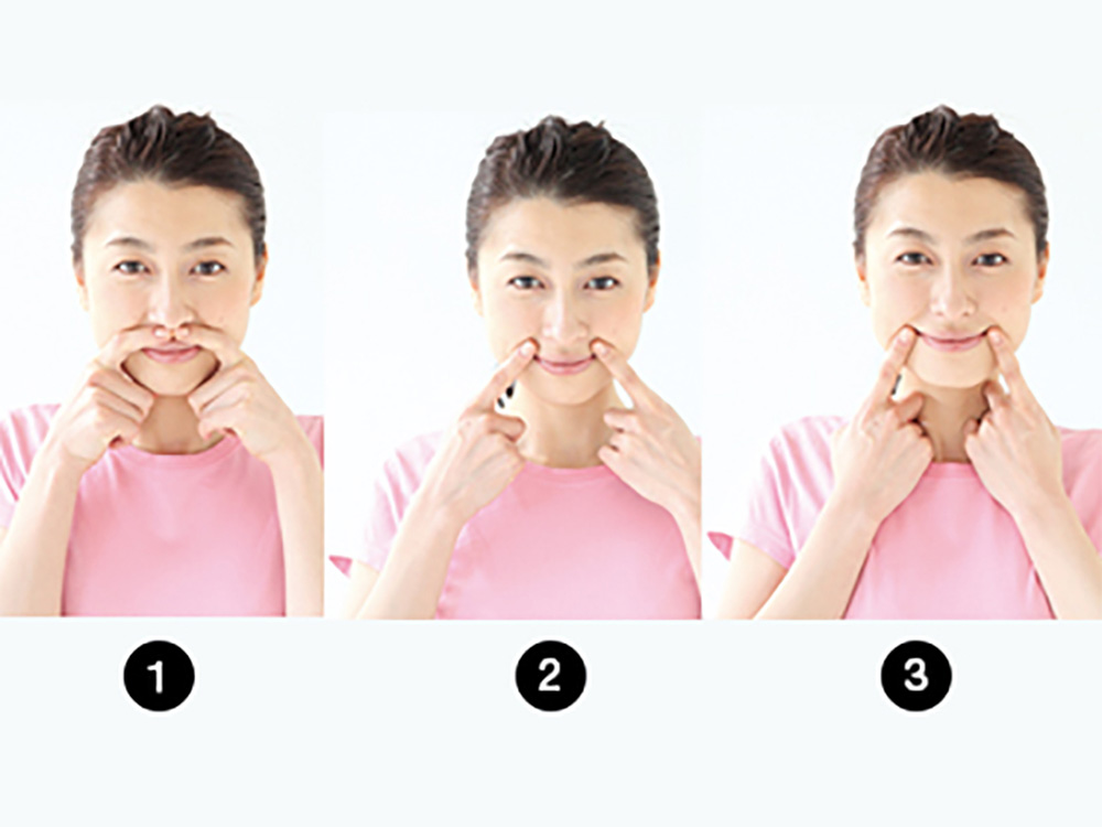 口輪筋のトレーニング
