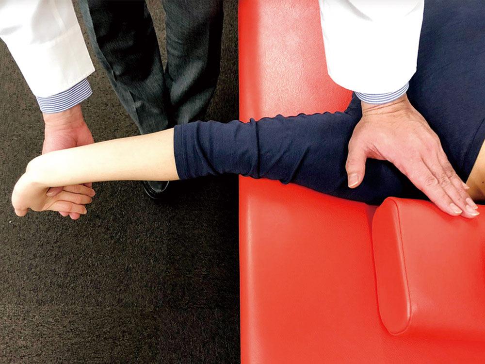 腕プログラム 腕の施術