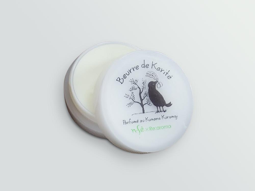 未精製のn-Séシアバター 熊野クロモジ