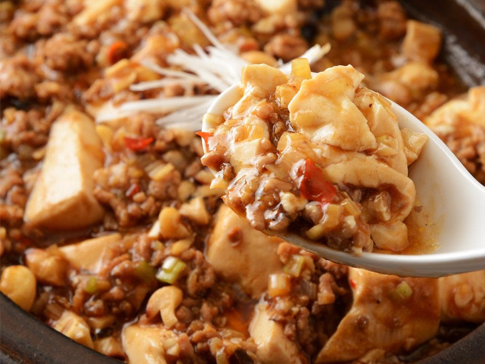 カシューナッツ入り麻婆豆腐