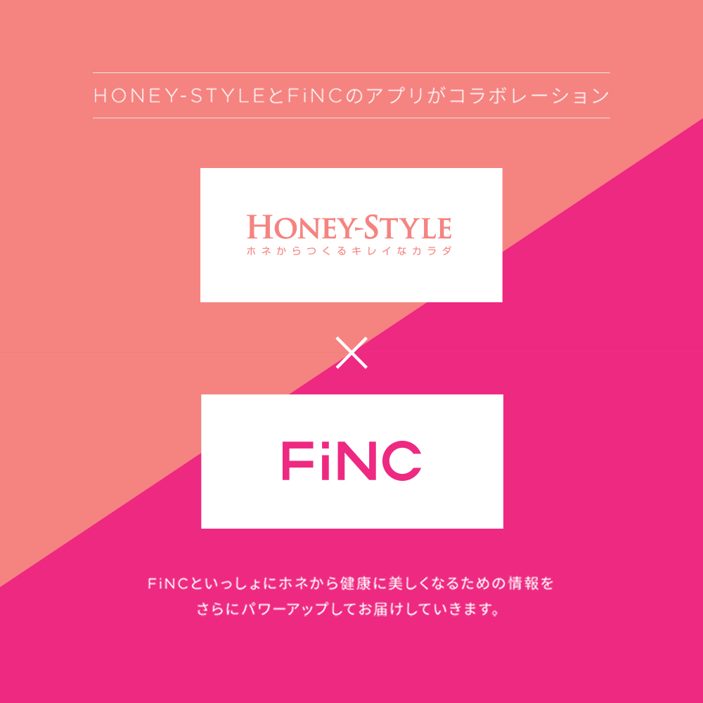 HONEY-STYLE×FiNC_SP