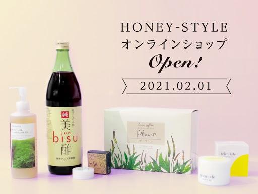 オンラインショップ_院詳細